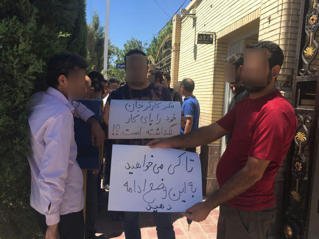 تجمع کارگران مقابل فرمانداری رفسنجان