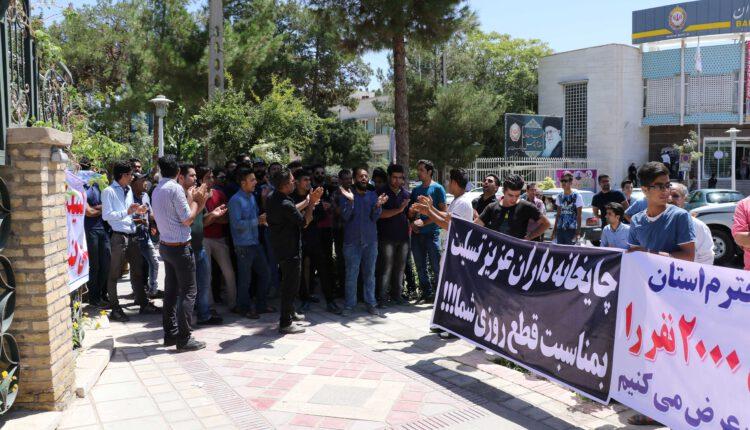 تجمع امروز اصناف ارائه کننده قلیان در رو بروی فرمانداری کرمان