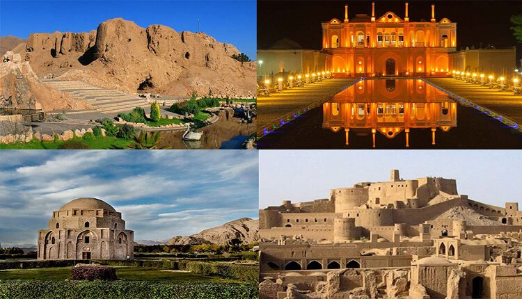 گردشگری کرمان