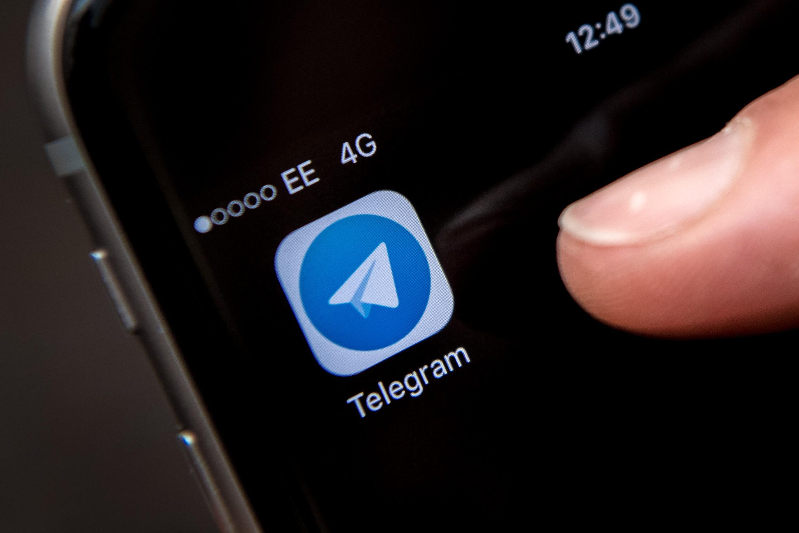 نرم افزار تلگرام