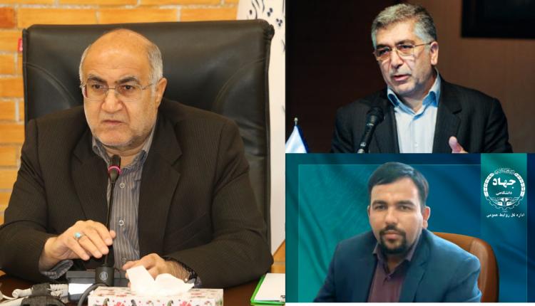 انتصاب سرپرست جهاد دانشگاهی کرمان
