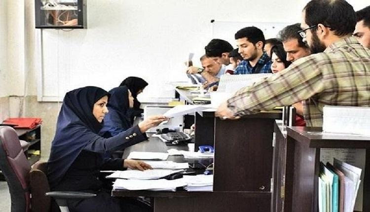 ممنوعیت ثبت نام حضوری دانشجویان