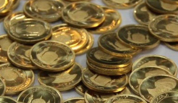 قیمت سکه پنجشنبه ۱۸ دی