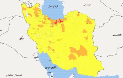 کرمان جزو معدود شهرستانهای نارنجی است