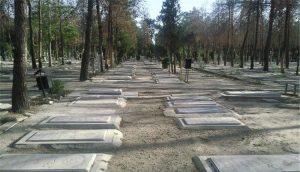 دفن اموات در آرامستان فعلی