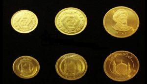 قیمت سکه یکشنبه ۵ بهمن